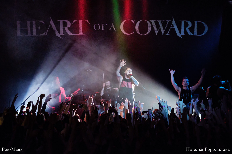 051 Heart of a Coward