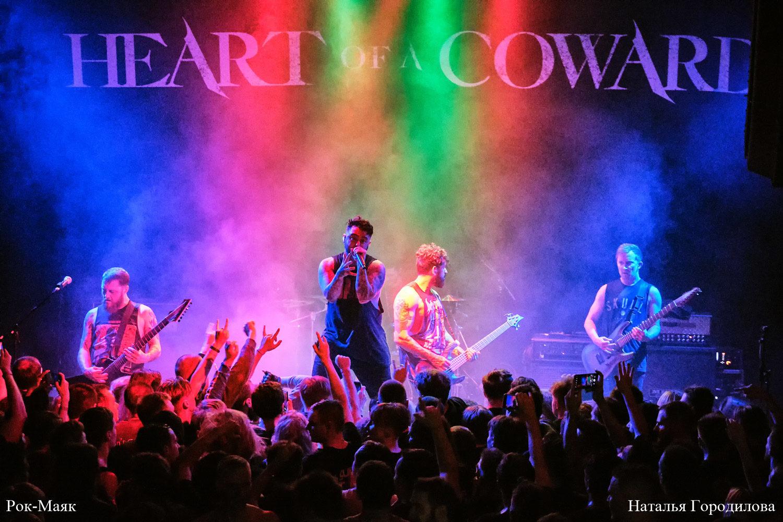147 Heart of a Coward