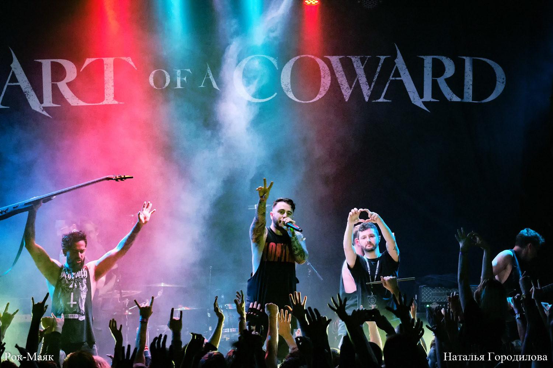 191 Heart of a Coward