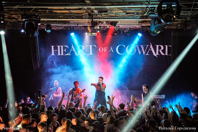 332 Heart of a Coward