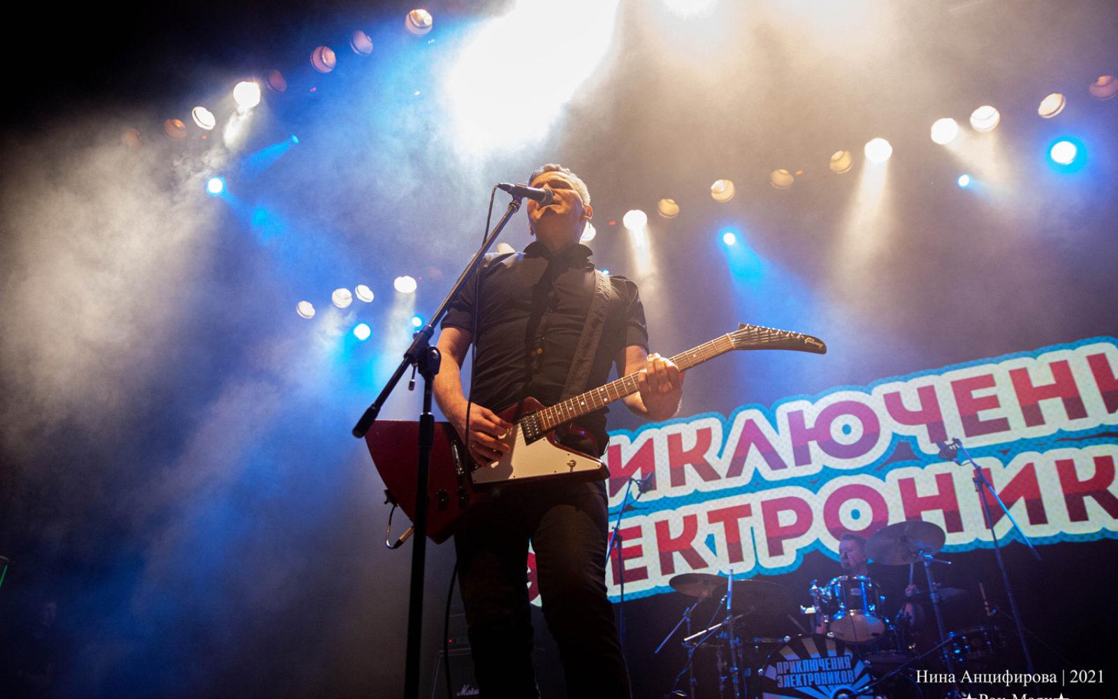 pr_electronikov (5 of 109)