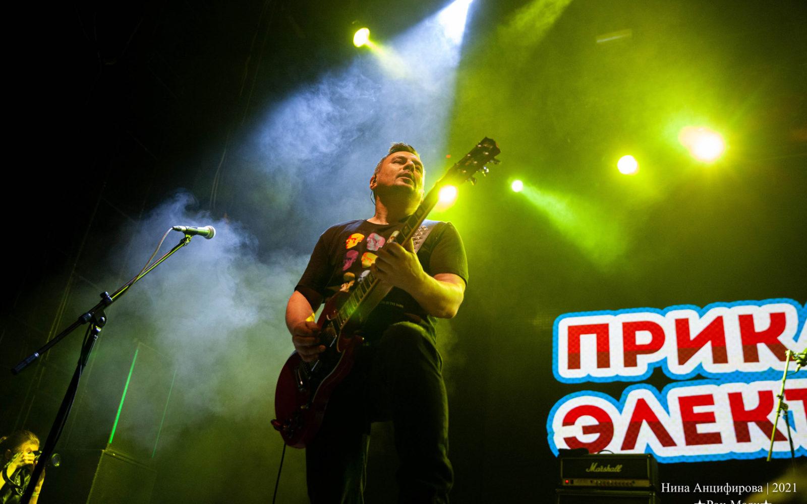 pr_electronikov (86 of 109)