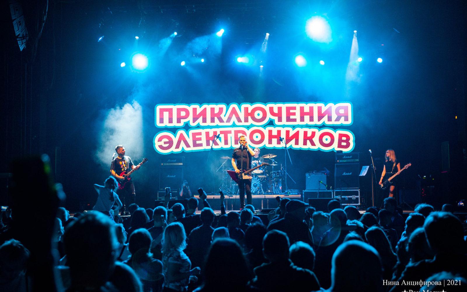 pr_electronikov (91 of 109)