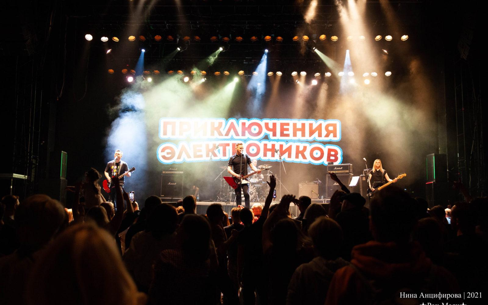 pr_electronikov (94 of 109)