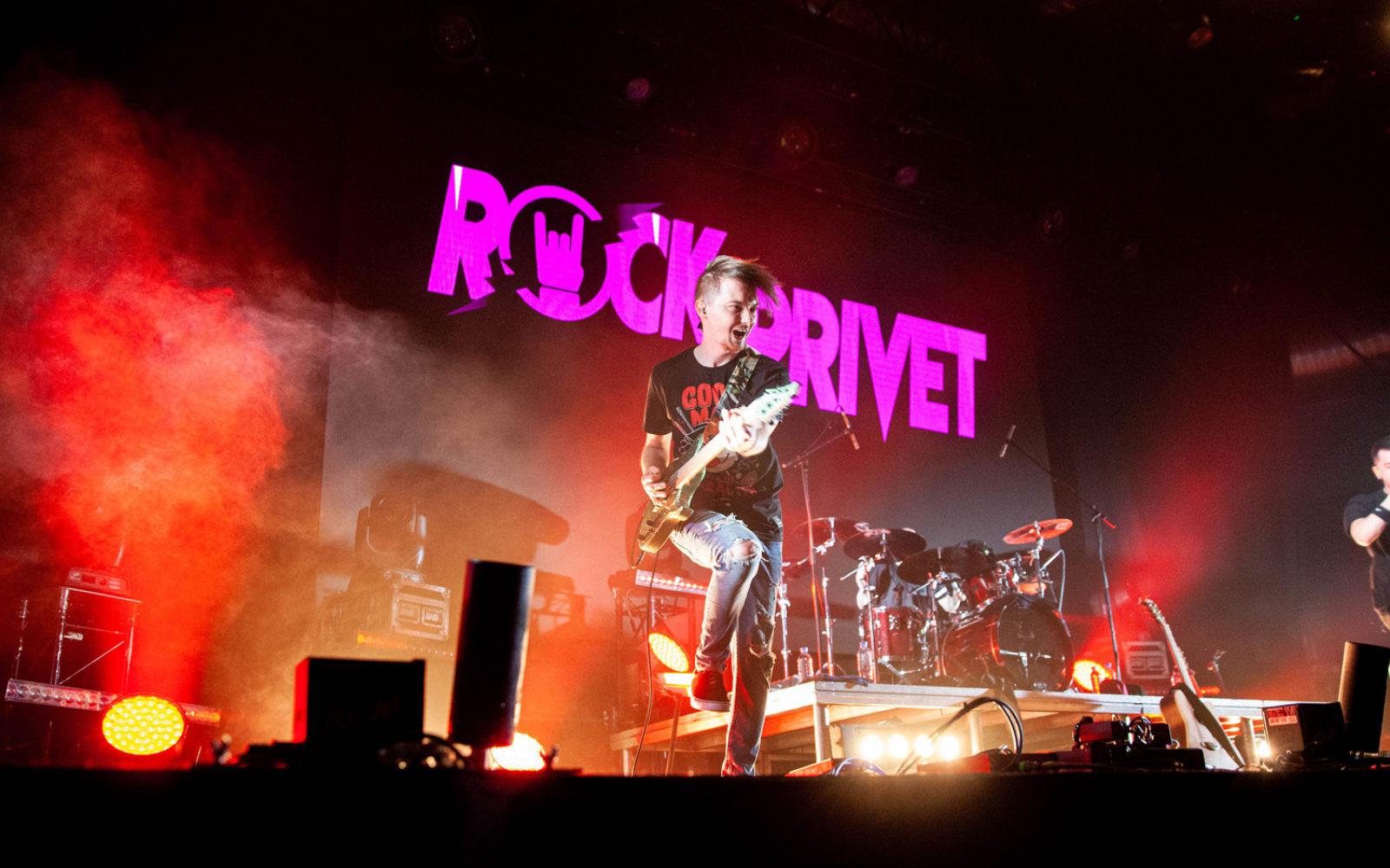 rock_privet (49 of 98)