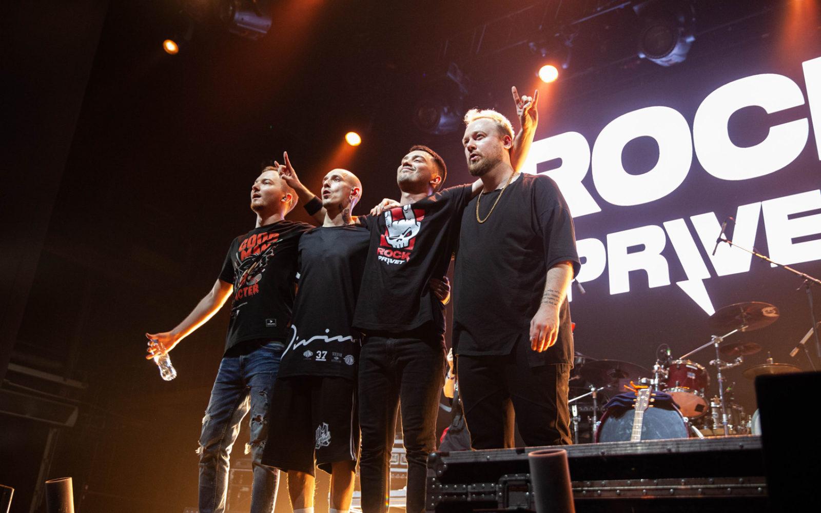rock_privet (94 of 98)