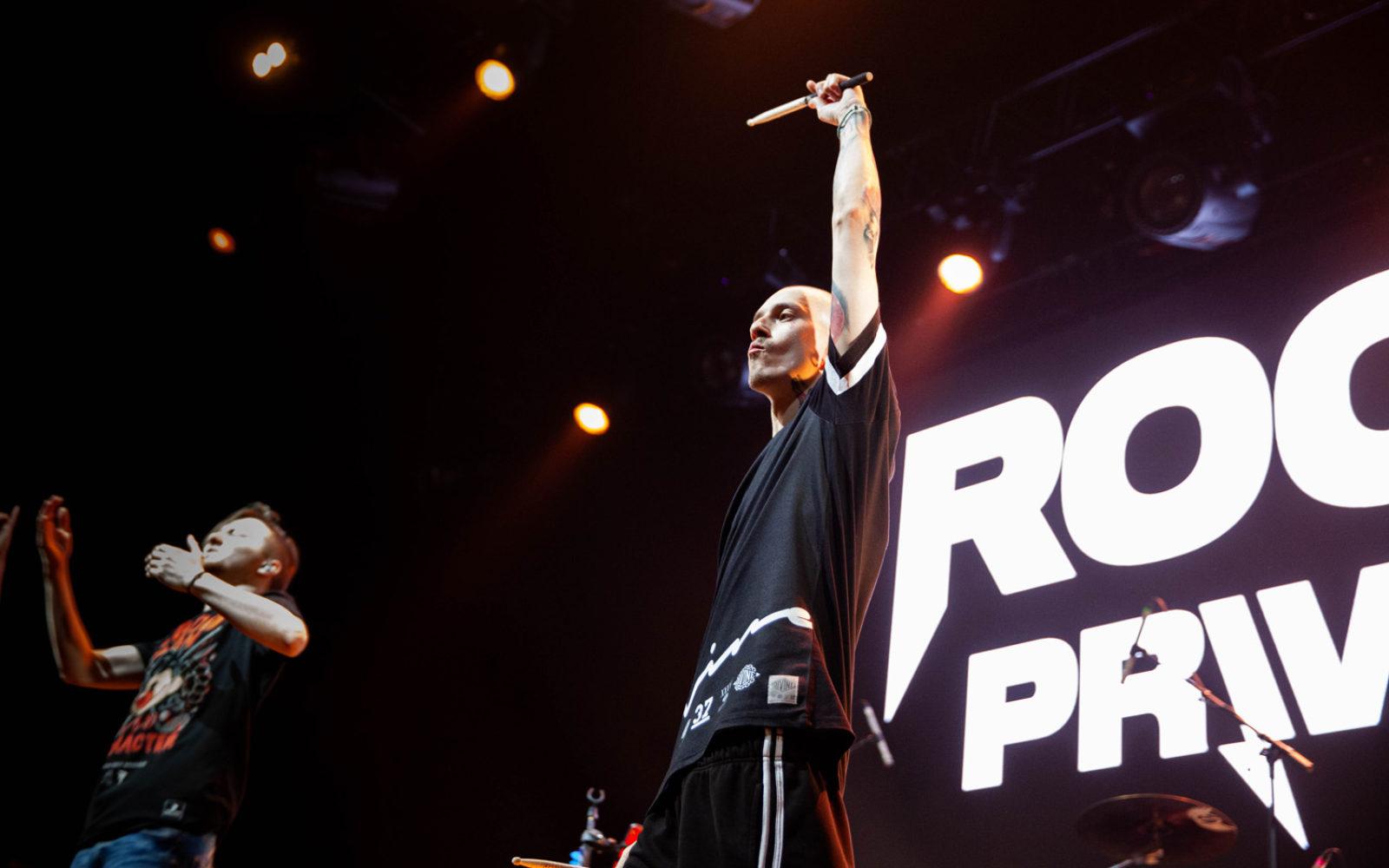 rock_privet (97 of 98)