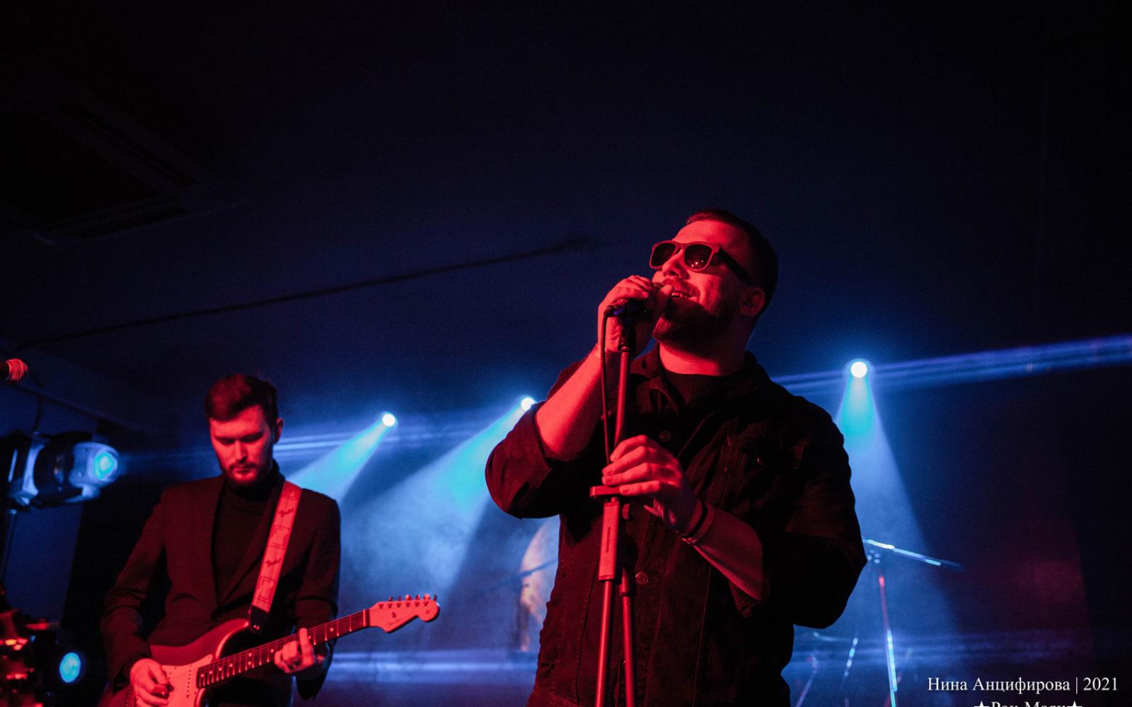 blues_bastards-2-of-68